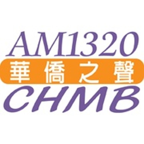 CHMB 1320 Interview November 23, 2013
