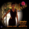 """I APOLOGIZE"" by Ria Rosae (Anita Baker Cover)"
