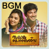 Salala Mobiles Official BGM Music - DulQuer , NazriaNazim - Gopi Sunder
