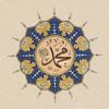Cmc Jan Inshad Biabani Brothers Multilingual Nashid mp3