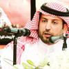 Download عبدالله علوش - عطر سيد جنيد Mp3