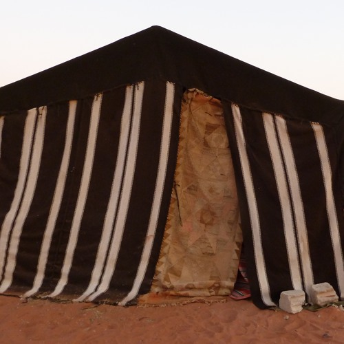 The Tawbah of the Bedouin By Abu 'Abdis Salaam Siddiq Al Juyaanee
