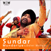 Sundar Mundariye