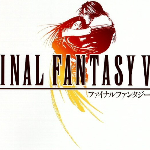 Final Fantasy VIII - Only A Plank Between One and Perdition
