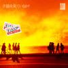JKT48 - Yuuhi wo Miteiru ka [mix]