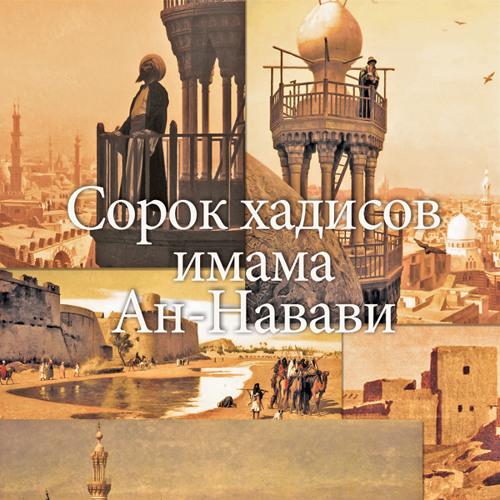 MIRadio.ru - Программа 40 - Выпуск 3