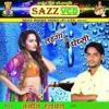 Download Hit Bhojpuri Songs Tower Chhod Dewela By Ajit Halchal