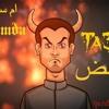 Download Ta3red - تعريض Mp3