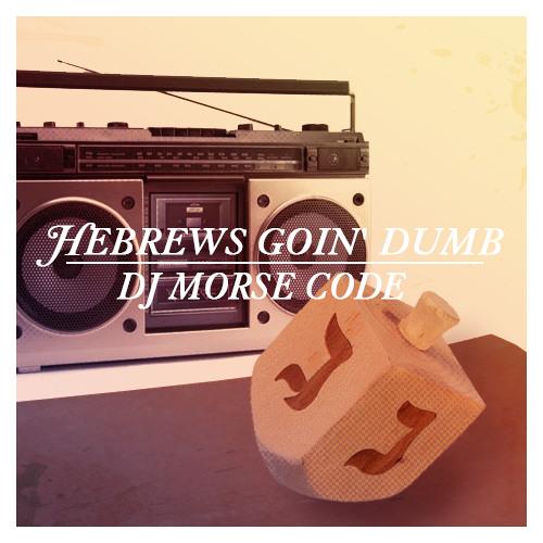 DJ Morse Code - Hebrews Goin' Dumb