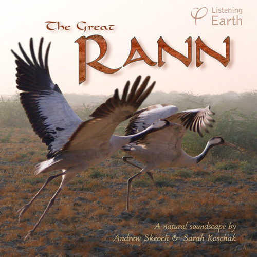 'The Great Rann' - album sample