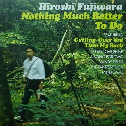 Fujiwara [Iota vs. Edo Lee Edit]