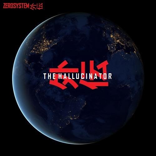 外伝: The Hallucinator