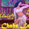 Ram Chahe Leela Ramleela Mix