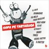 V.A. - Sopa De Tartaruga (snippet mix by Illiaz)