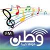 3 12 2013  يسعد صباحك يا وطن
