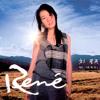 [Request Song] Hou Lai - Rene Liu (Cover By Hui)