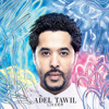 Adel Tawil - Lieder (Skumpy Progressive House Remix) Free Download!