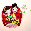 Ost. Kokoro no Tomo Season 2