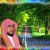 Sheik Yahya Al- Arkani ~ Beautiful Recitation