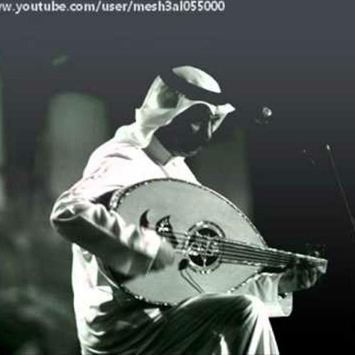 محمد عبد الرحمن - قولو لها