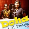 Voice of Kerala1152 AM - Doha Strings with Athullia Sathian mp3