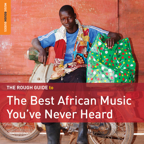 Anansy Cisse: Baala (taken from The Rough Guide To The Best African Music You've Never Heard)