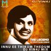 Innu Ee Thirum Thedum Jayan Hit-  Dj Vin4j Mix Malayalam Remix Club