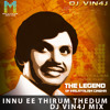 Innu Ee Thirum Thedum - JAYAN HIT-  DJ VIN4J MIX - Malayalam Remix Club