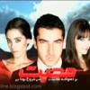 Mohabbat -OST- Geo Kahani