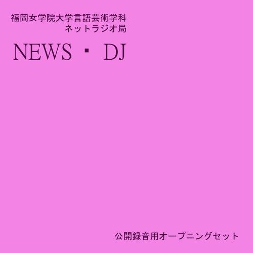 """News DJ"" Opening SE"