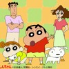 Crayon Shinchan Cover Ryd