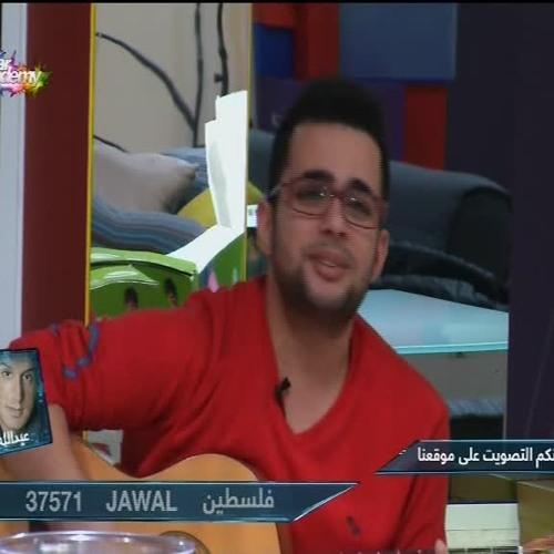 محمود محيى - انسانيه