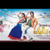 R... Rajkumar Review by Rj Vishal