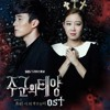 Song Cover Crazy of You- Hyorin OST Master Sun