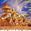 Bhagavad-Gita As It Is in Sanskrit - Chapter 15