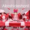 Akashideshon!