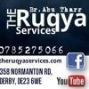 verses of ruqya recited by raqi (islamic healer) abu tharr part 2. please use headphones..mp3