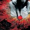 Sympathy - Goo Goo Dolls cover