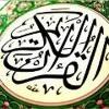 Al-Ikhlas, Surah: 112 Juz: 30 Al-Quran Al-Karim