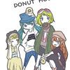 Donut Hole [Rib]