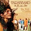 طرباند - بغداد شوبي