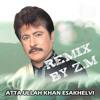 Na Raati Neendar Awey remixa   by ATAULLAH