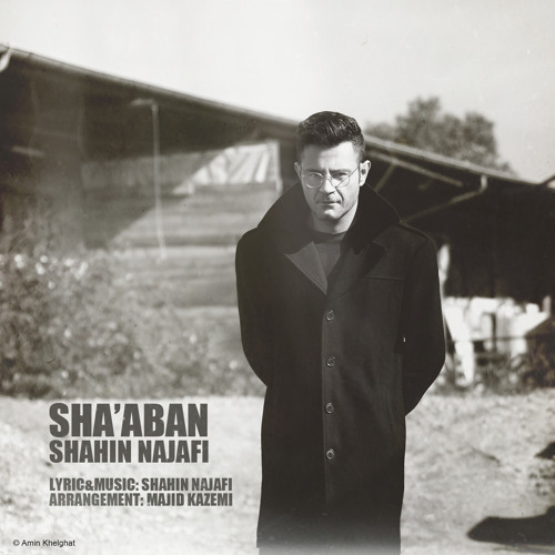 Shahin Najafi - Sha'aban