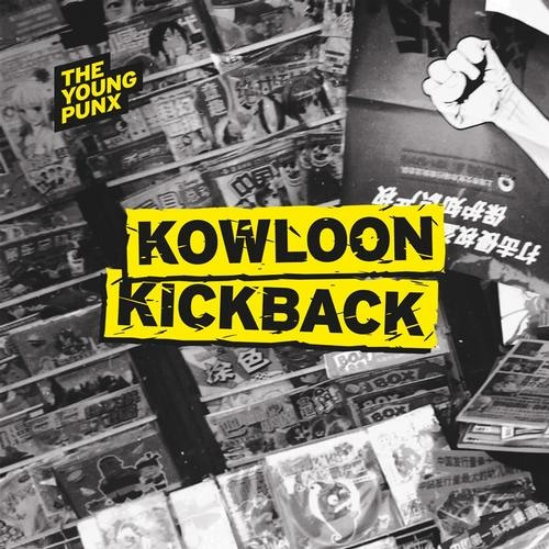 The Young Punx - Kowloon Kickback (Gramophonedzie Mix)