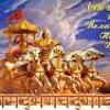 Bhagavad-Gita As It Is in Sanskrit - Chapter 4