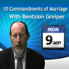 Bentzion Greiper July 28 - Don't do to others what you Don't want done to you