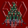 EXO - Christmas Day Split Ver.