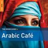 Ramzi Aburedwan: Tahrir (taken from The Rough Guide To Arabic Cafe