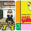 Gangnam Style vs Harlem Shake by Alexs V