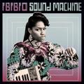 Ibibio Sound Machine Let's Dance Artwork